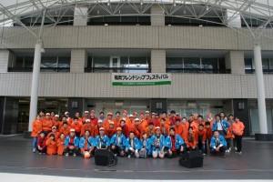 福岡フレンドシップフェスティバル2018スタッフ集合写真